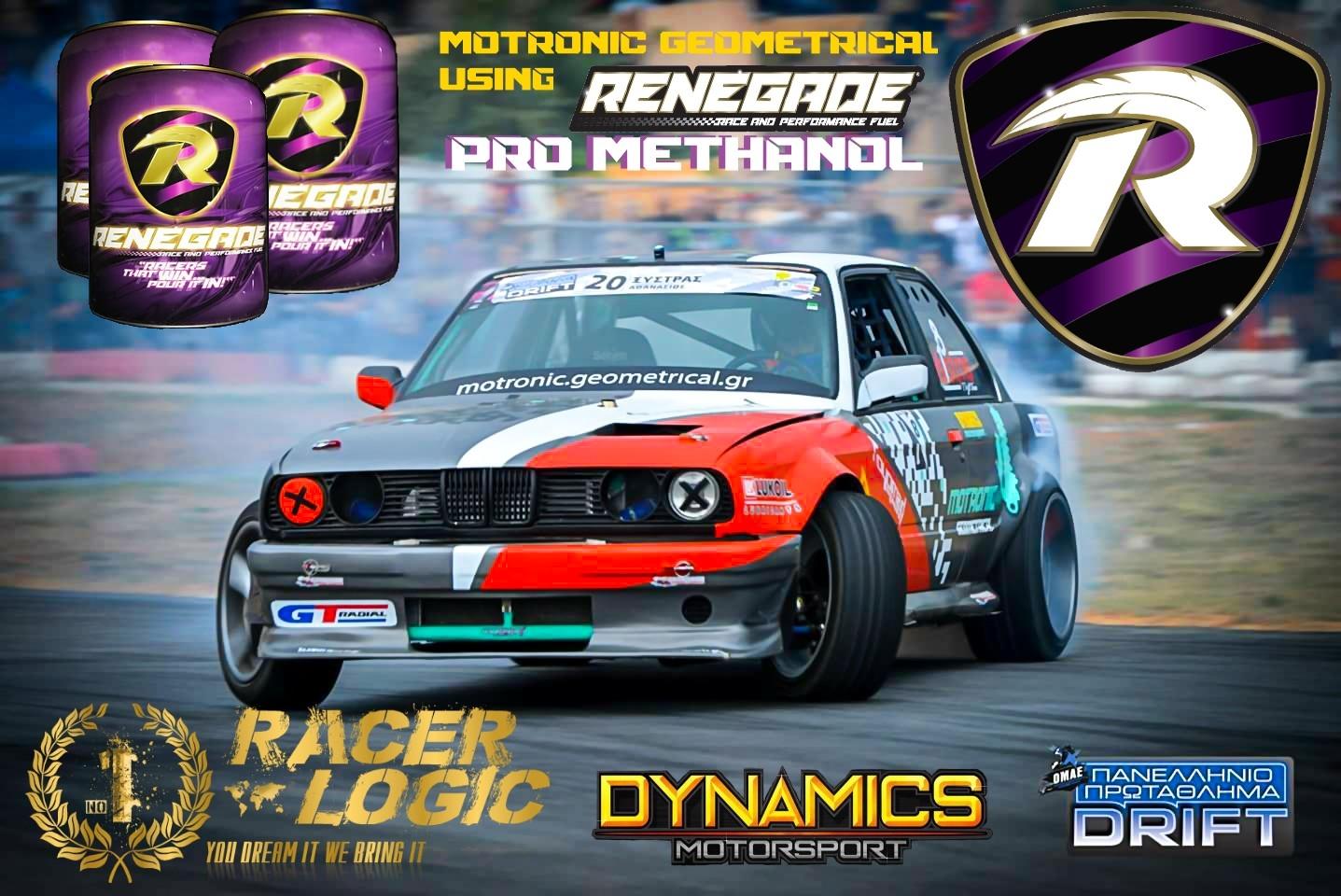 Sponsoring Drifting Pro Motronic Geometrical - Xystras