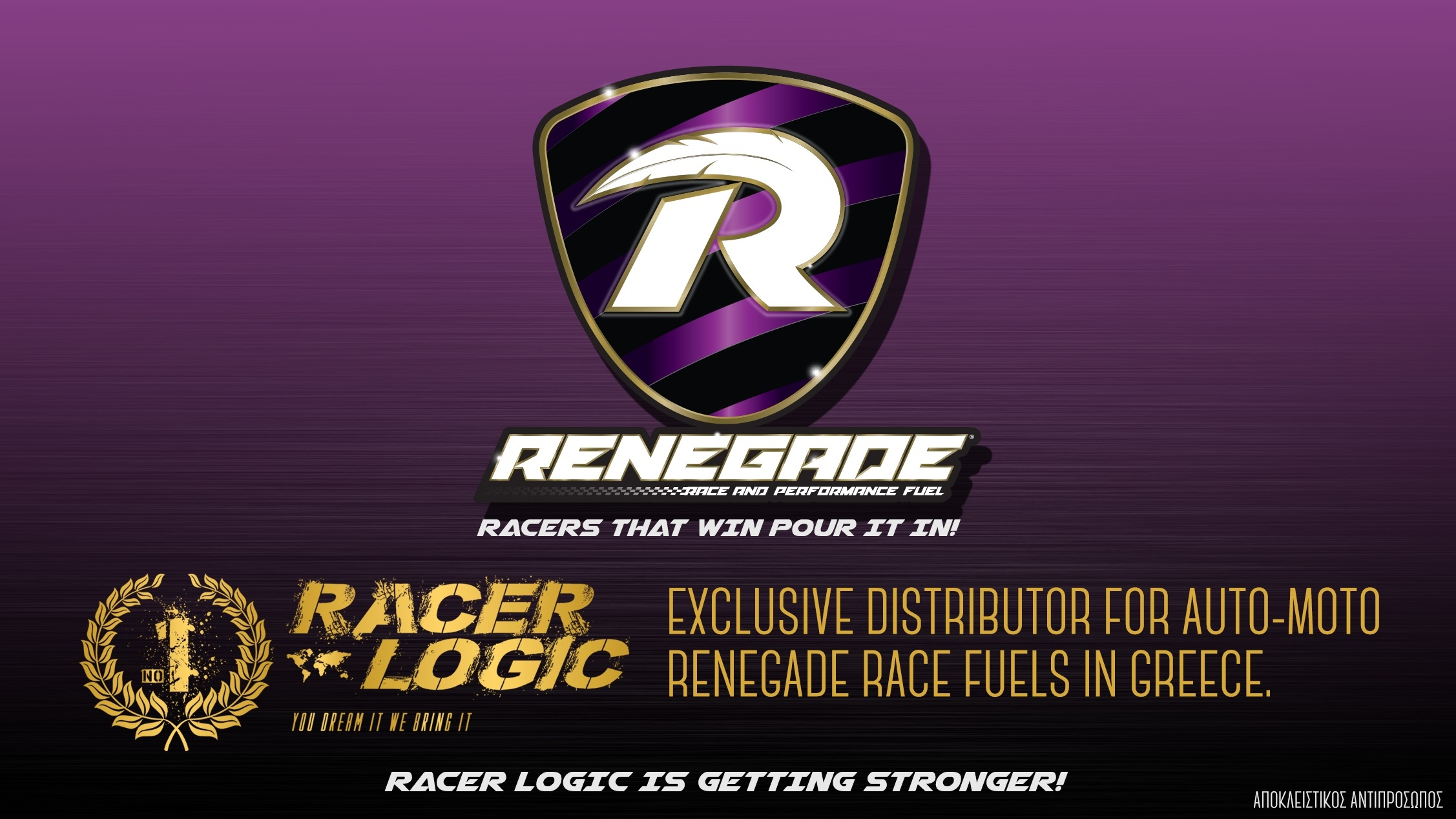 Renegade Race Fuel - Exclusive Distributor in Greece